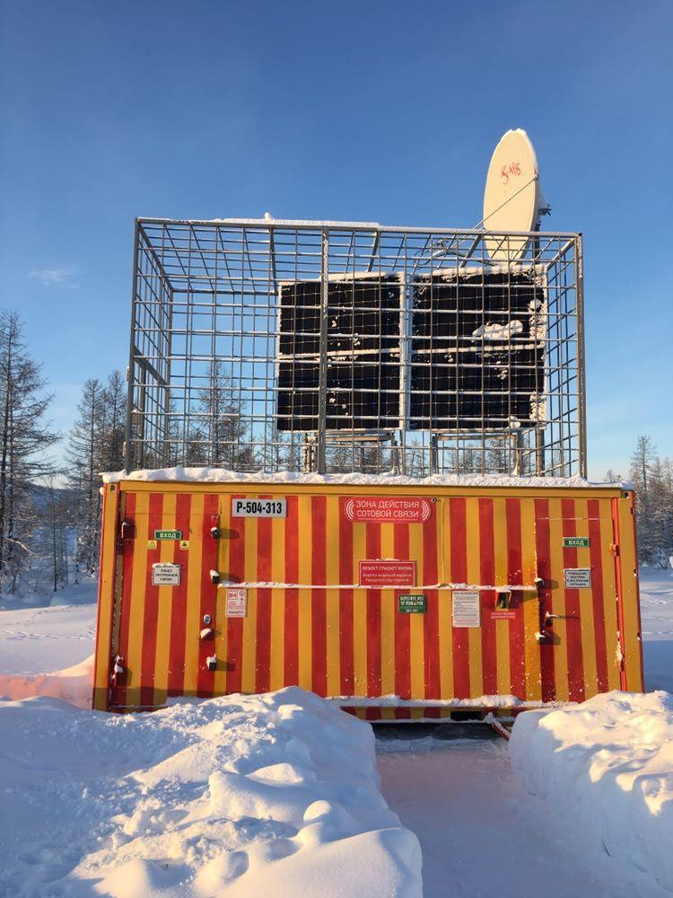 Arbuz Magadan Highway Notfall Container Schnee Efoypro