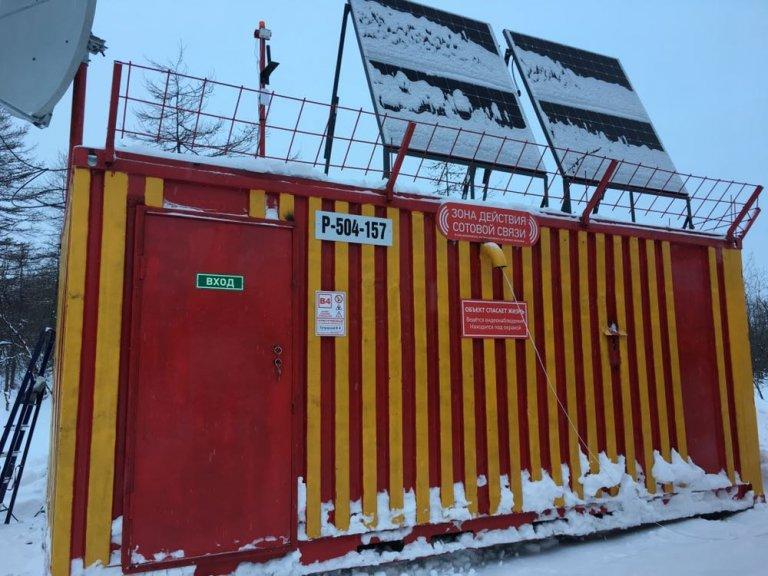 Arbuz Magadan Highway Notfall Container Schnee Efoypro Solar Bedeckt