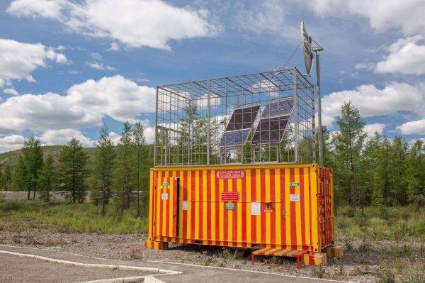 Arbuz Magadan Highway Notfall Container Sonne Russland Efoypro